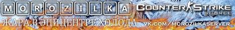 http://fantozer.narod.ru/image/bannernfs/0vYCHWV6yk0.jpg