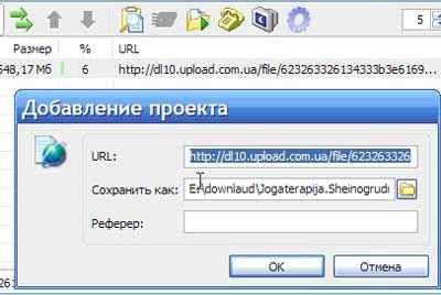 http://fantozer.narod.ru/images/upload/izmproekt.jpg